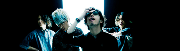The Same As… – One Ok Rock (Bass tab)