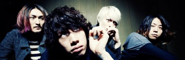 ONION! – One Ok Rock (Bass tab)